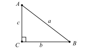 Стандартные обозначения прямоугольного треугольника